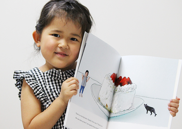 子供の誕生日にオリジナル絵本で記憶に残る誕生日プレゼントを!2